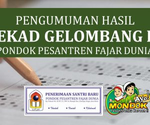 Pengumuman Hasil Tes Kemampuan Dasar (TEKAD) Gelombang III TA. 2020/2021